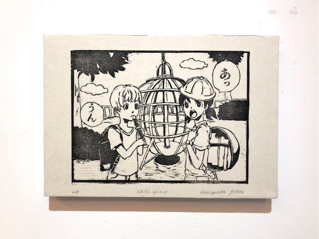 版画 : 奥山庸子「child's play」
