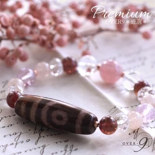 人と人との絆を結ぶ…◆厳選紅朱砂◆二眼天珠 ブレス