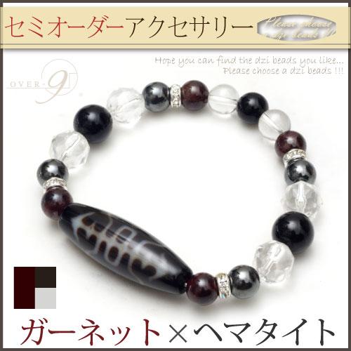 【セミオーダーブレスレット】ガーネット × ヘマタイト ブレス 自分で天珠をセレクト!