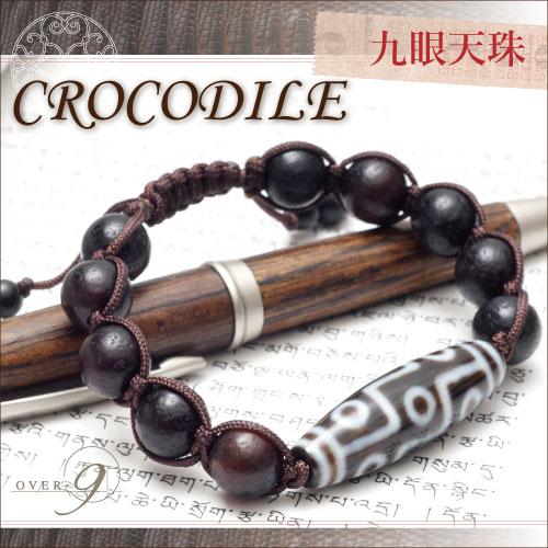 【3A CROCODILE 九眼天珠 ブレスレット】【メール便不可】