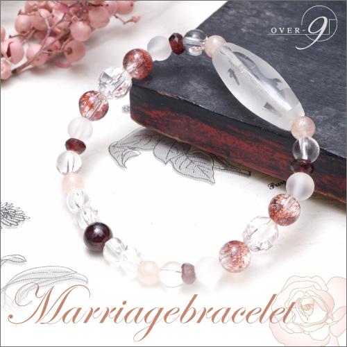【婚活恋愛成就〜水晶観音天珠の正しい導き〜努力が実るMarriageブレスレット】【メール便不可】