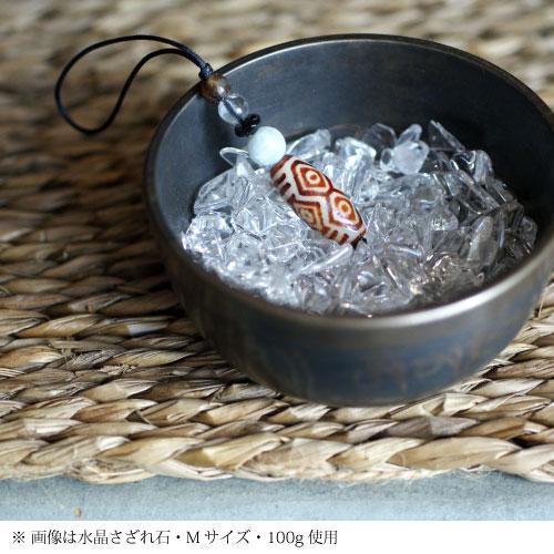 水晶 ローズクォーツ タイガーアイ さざれ石 100g『Mサイズ』【メール便可】