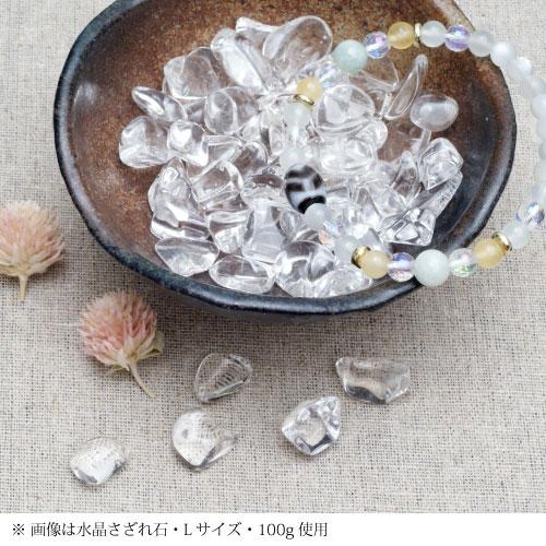 水晶 さざれ石 500g【Lサイズ】