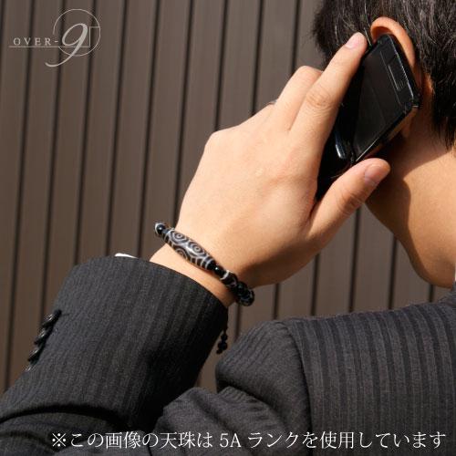 4Aランク☆☆☆☆ビジネスパートナーにいかがですか? 〜龍眼ブレスレット〜