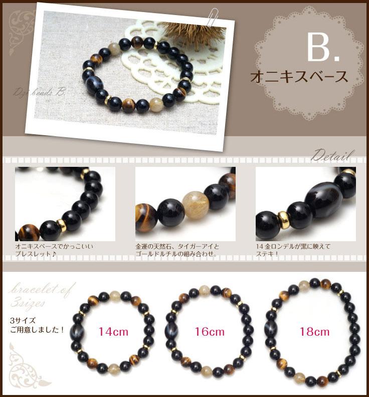 【白蛇天珠 ブレスレット 選べる2種類のデザイン♪ 】 【メール便可】