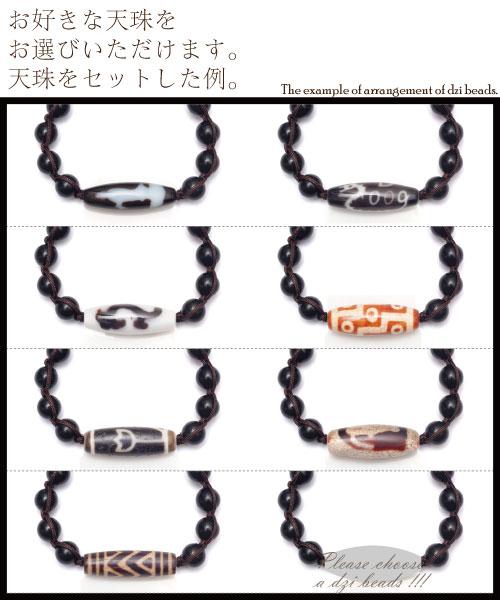 【セミオーダーブレスレット 『 CROCODILE 』 NO*8 老礦石珠(黒)10mm】 【メール便不可】 クロコダイル