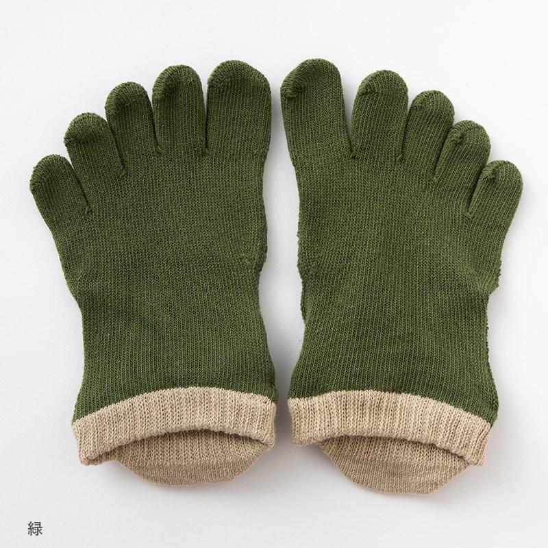 Foot arch  チャクラシリーズ アンクル(オーガニックコットン)  5本指ソックス 23-25cm