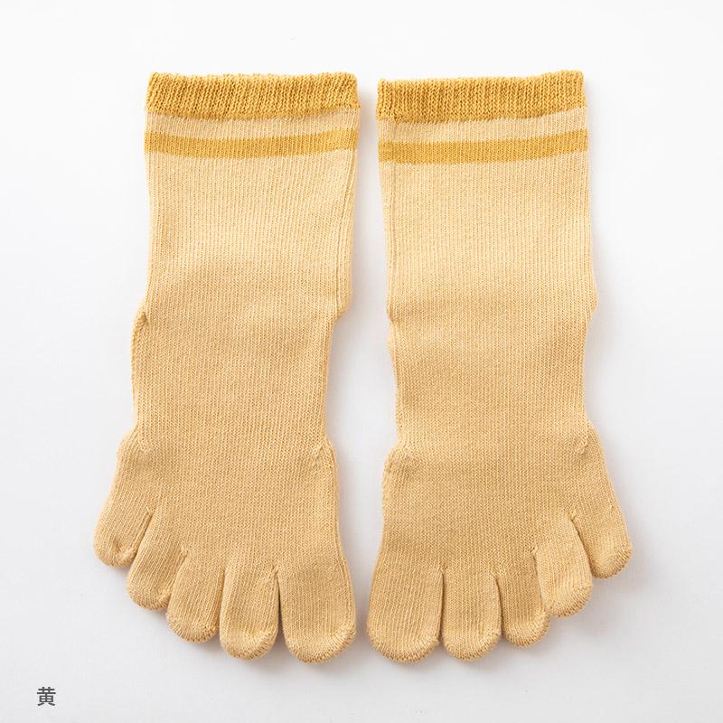 Foot arch  チャクラシリーズ ロークルー(オーガニックコットン)  5本指ソックス 23-25cm