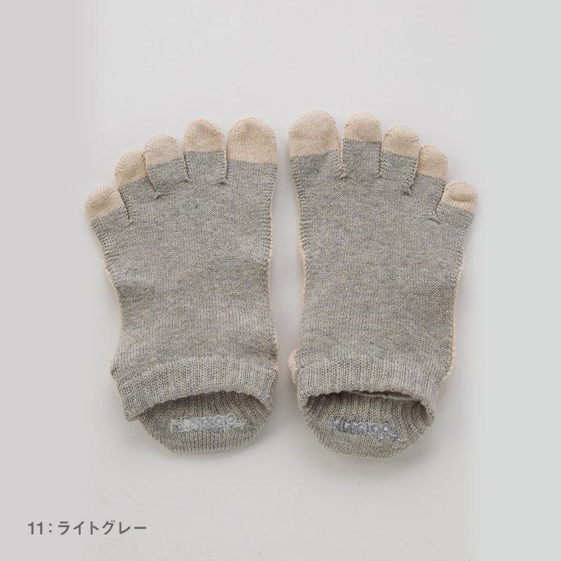 BD ツートンカラー   アンクル   5本指ソックス 23-25cm