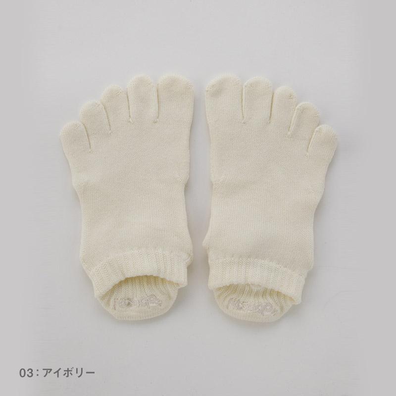 Foot arch COLOR   アンクル   5本指ソックス