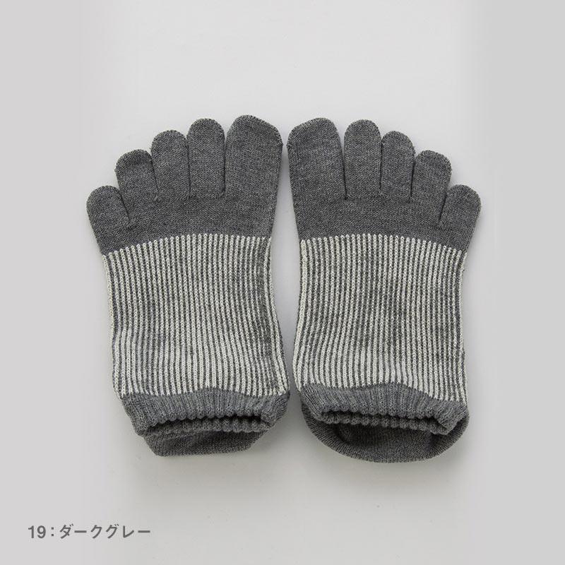 光沢ピンストライプ   アンクル   5本指ソックス 23-25cm