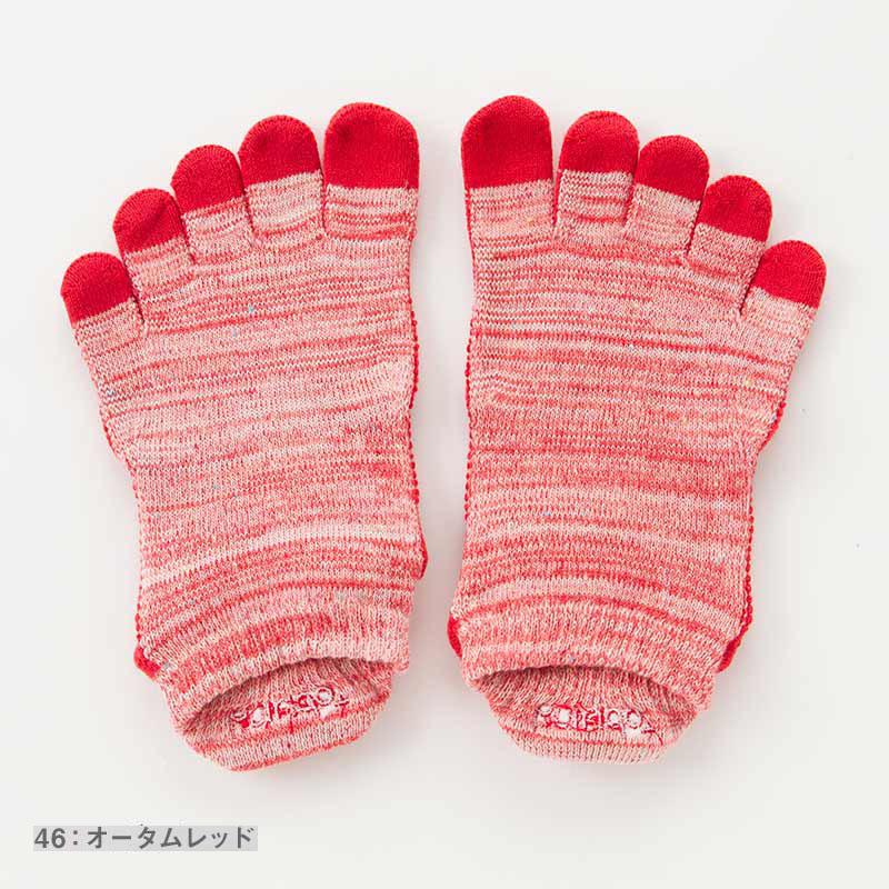 Foot arch マーブルツートン   アンクル   5本指ソックス 25-27cm