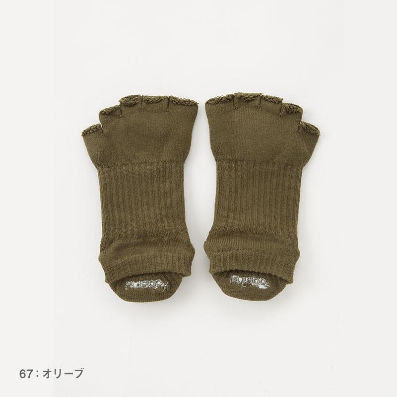 Foot arch COLOR   アンクル指無し (Support Type)   5本指ソックス 25-27cm