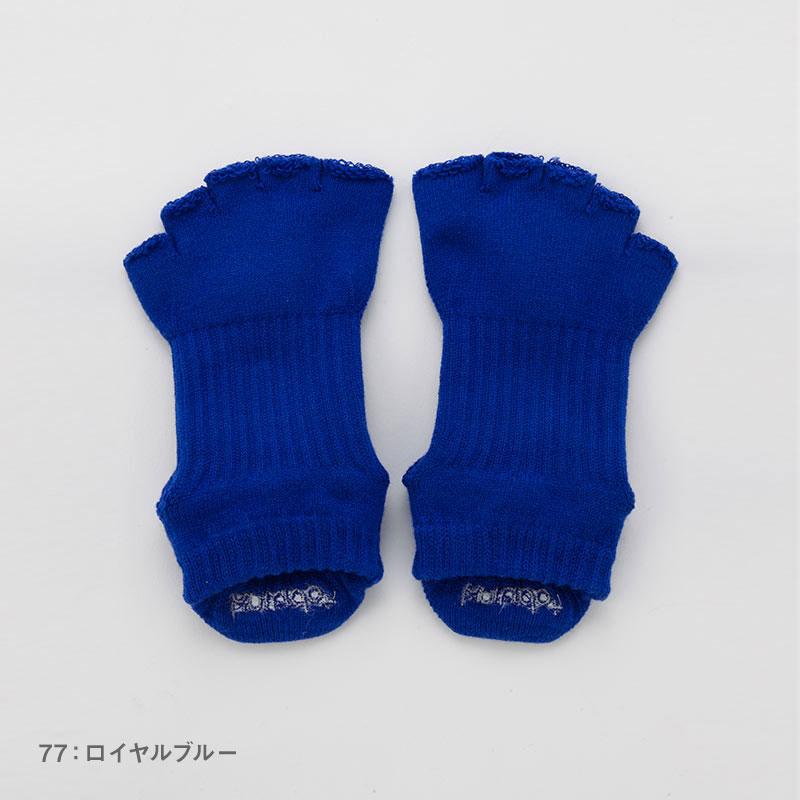 Foot arch COLOR   アンクル指無し (Support Type)   5本指ソックス