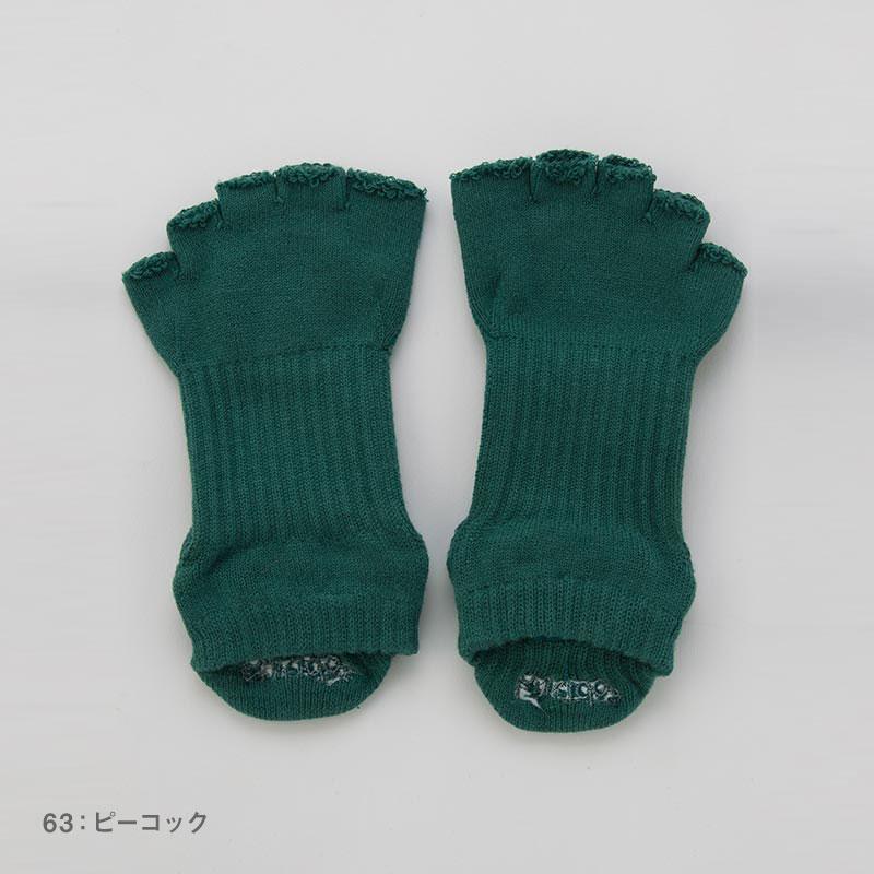 Foot arch COLOR   アンクル指無し (Support Type)   5本指ソックス 23-25cm