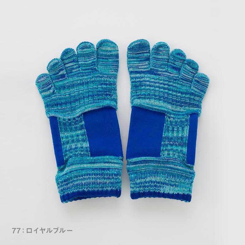 Foot arch マーブルメッシュ   アンクル (Support Type)   5本指ソックス