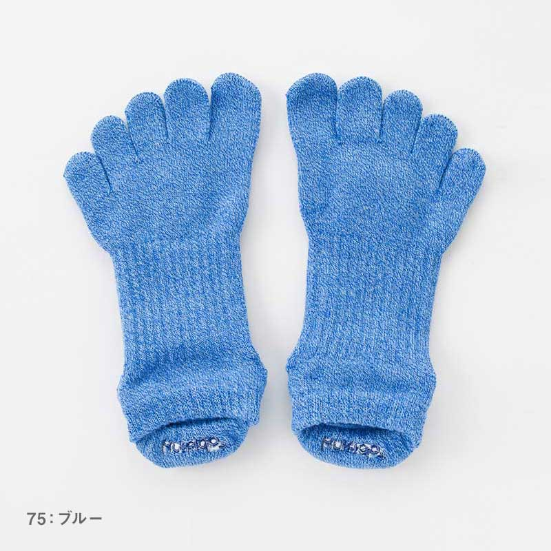 Foot arch 撚杢カラー   アンクル (Support Type)   5本指ソックス 25-27cm