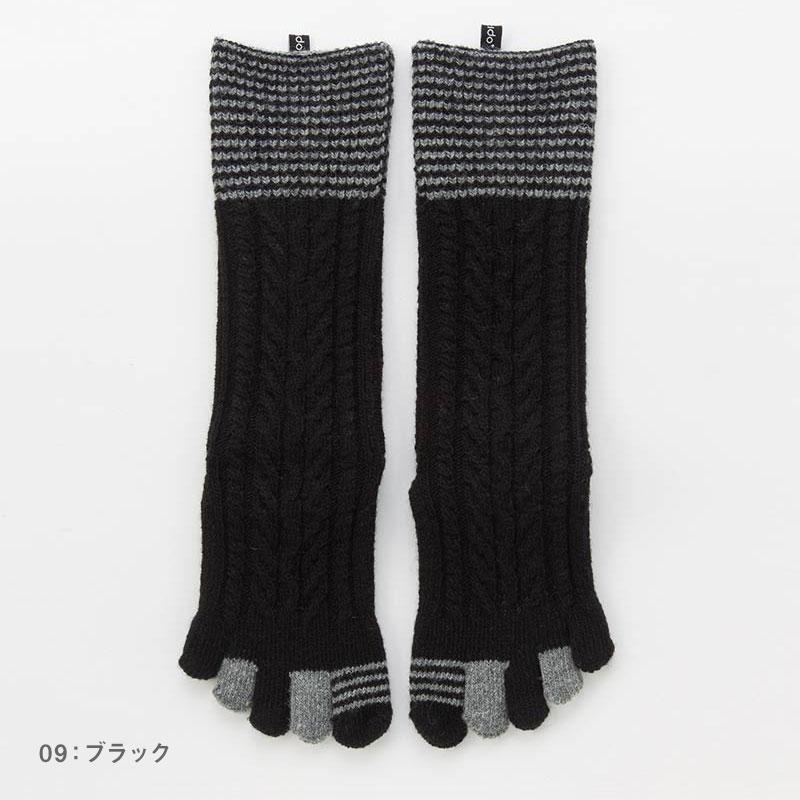 ウール混  アラン & ボーダー   ハイクルー   5本指ソックス 23-25cm