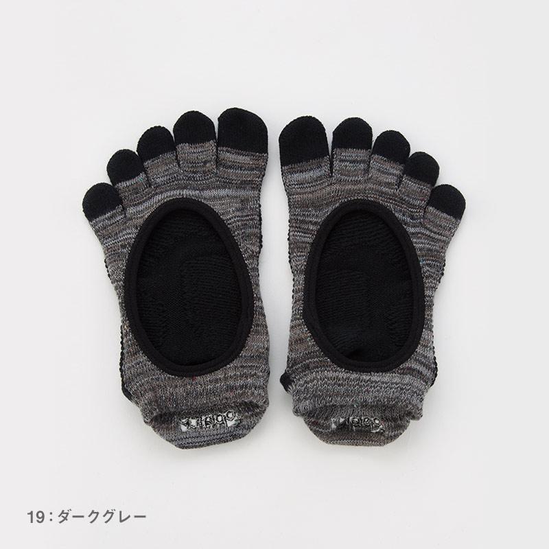 Foot arch マーブルツートン   カバー   5本指ソックス 23-25cm