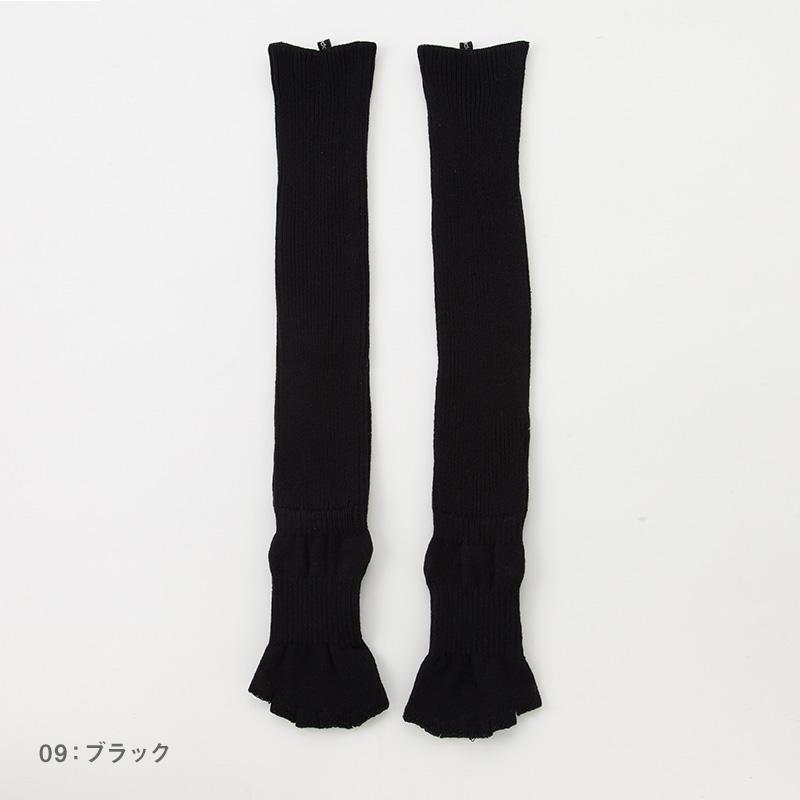 オーガニック綿  リブ   ロングトレンカ 25-27cm