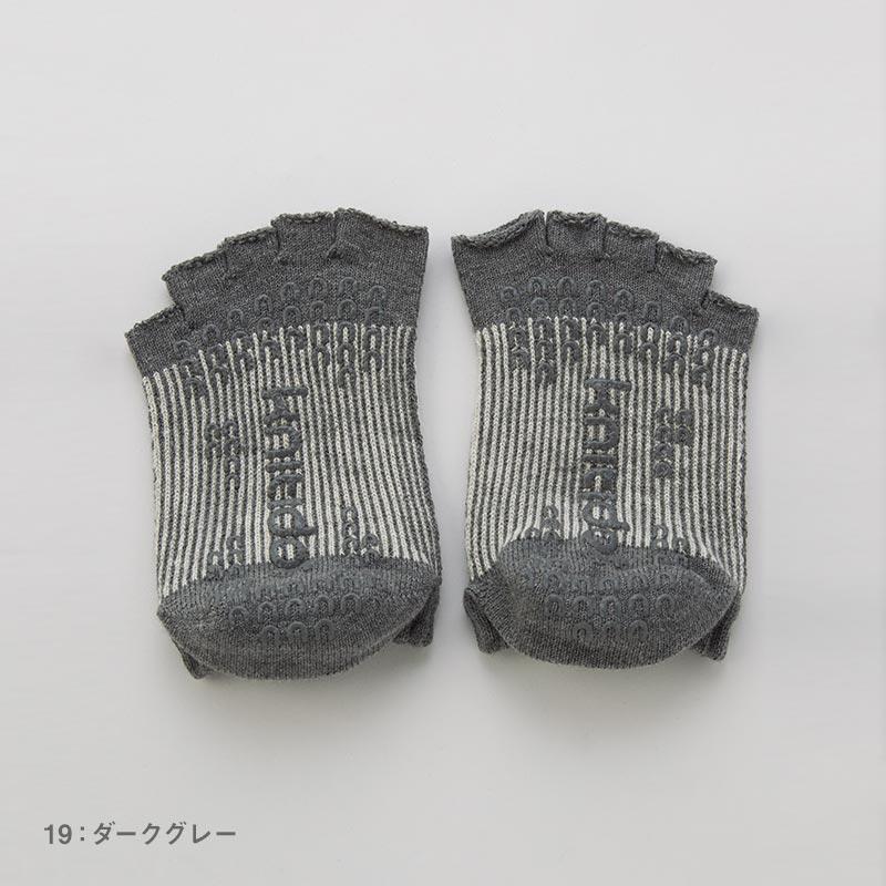 光沢ピンストライプ   カバー指無し   5本指ソックス 23-25cm