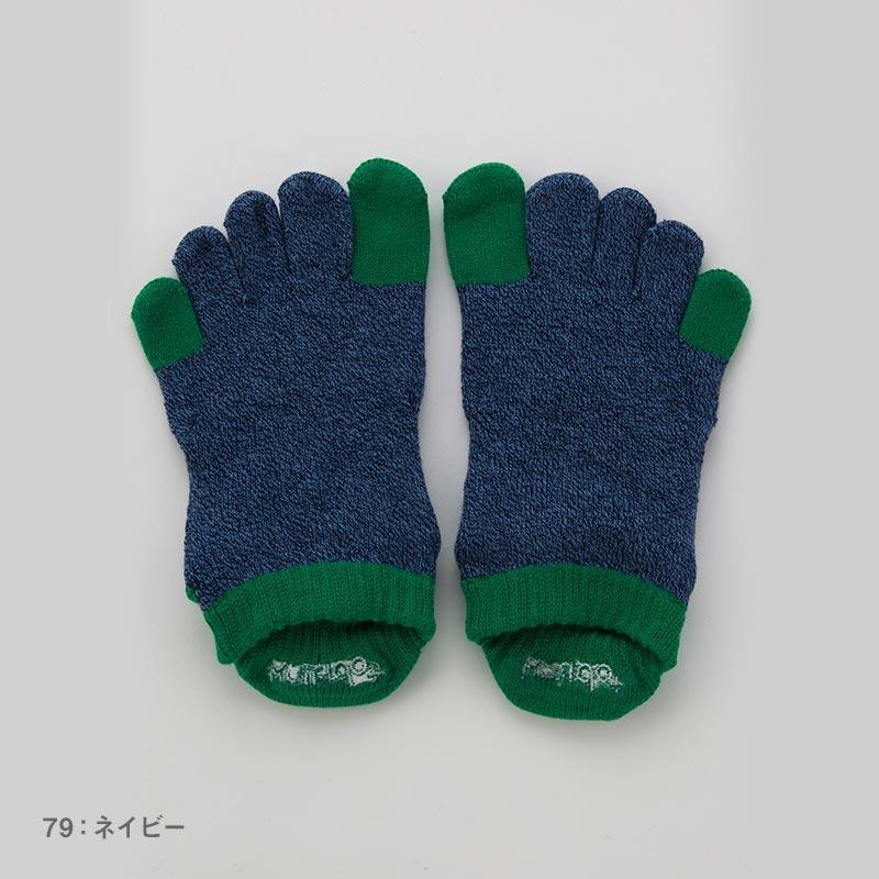 Foot arch 撚杢バイカラー   アンクル   5本指ソックス 23-25cm