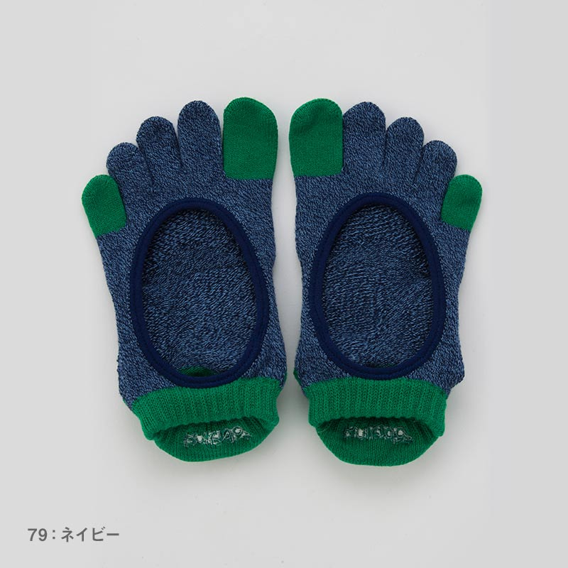 Foot arch 撚杢バイカラー   カバー   5本指ソックス