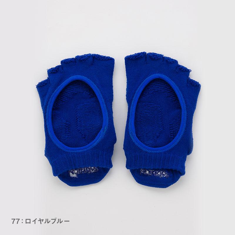 Foot arch COLOR   カバー指無し   5本指ソックス 23-25cm