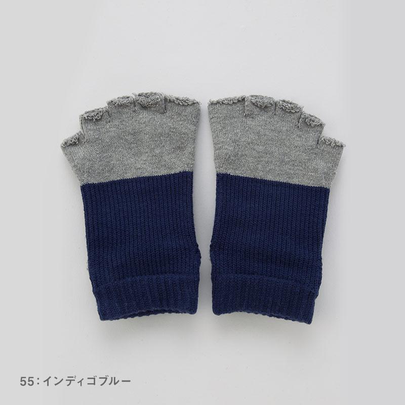 Foot arch バイカラーリブ   アンクル指無し (Soft Support)   5本指ソックス 23-25cm