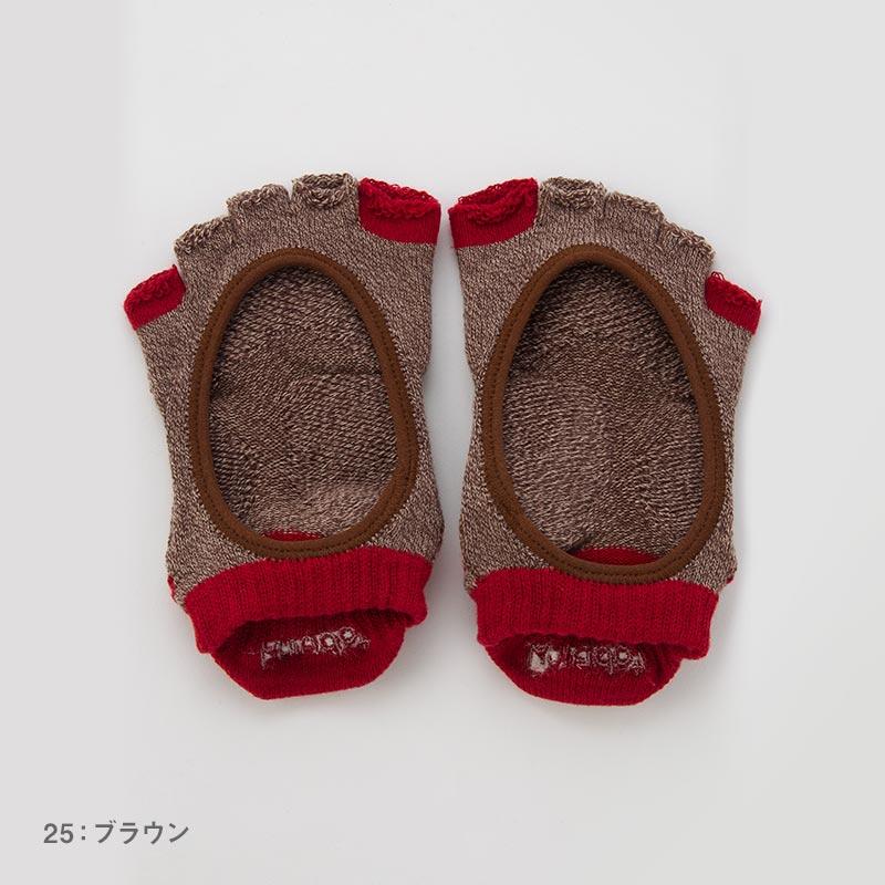 Foot arch 撚杢バイカラー   カバー指無し   5本指ソックス