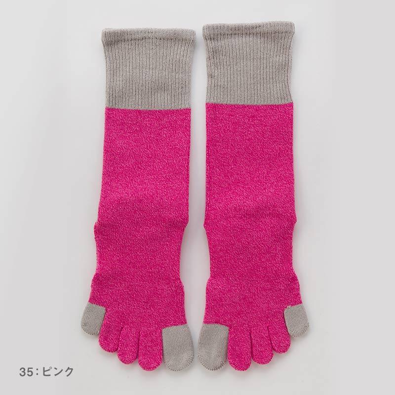 Foot arch 撚杢バイカラー   ハイクルー   5本指ソックス 23-25cm