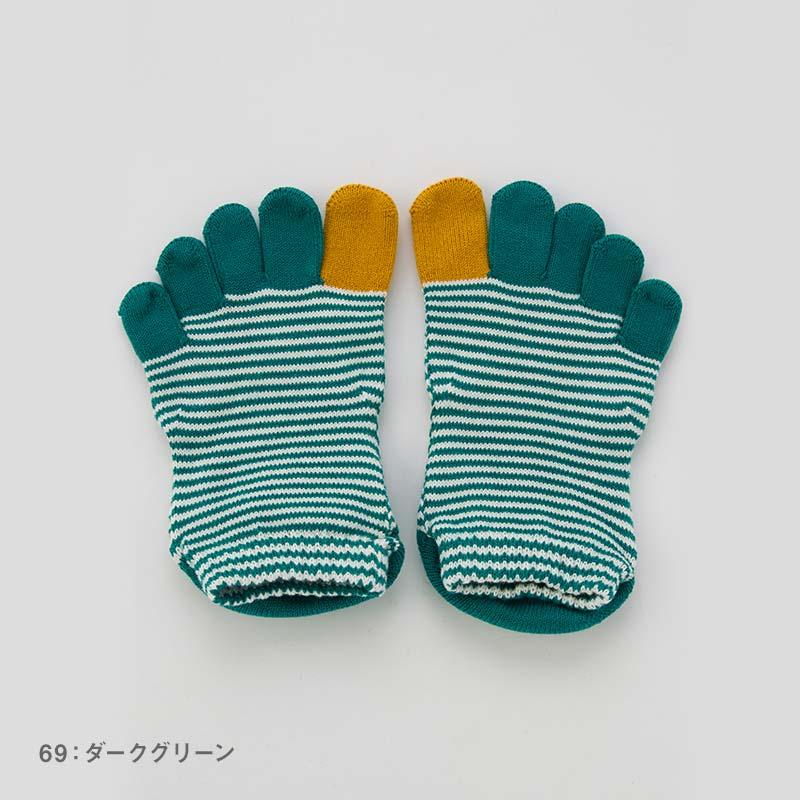 Foot arch ピンボーダー   アンクル   5本指ソックス 23-25cm