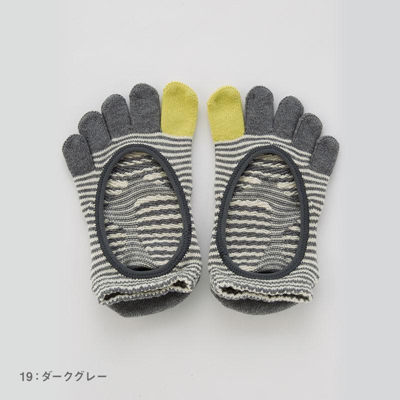 Foot arch ピンボーダー   カバー   5本指ソックス 23-25cm