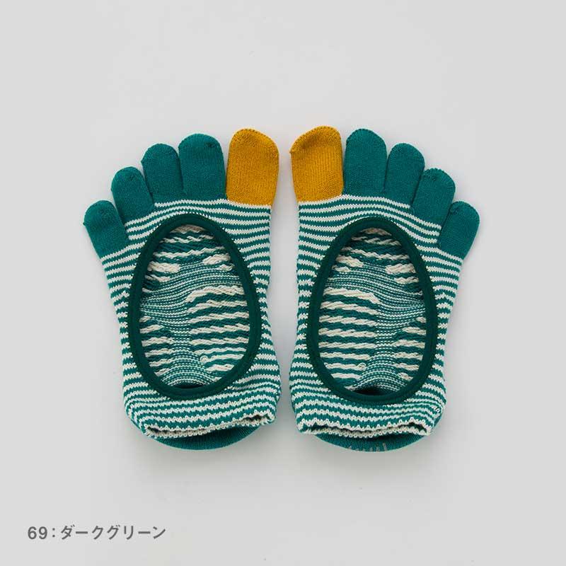 Foot arch ピンボーダー   カバー   5本指ソックス
