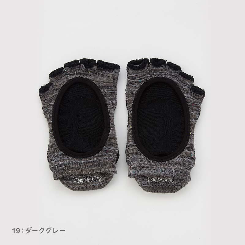 Foot arch マーブルツートン   カバー指無し 25-27cm   5本指ソックス