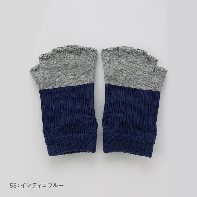 Foot arch バイカラーリブ   アンクル指無し (Soft Support) 25-27cm   5本指ソックス