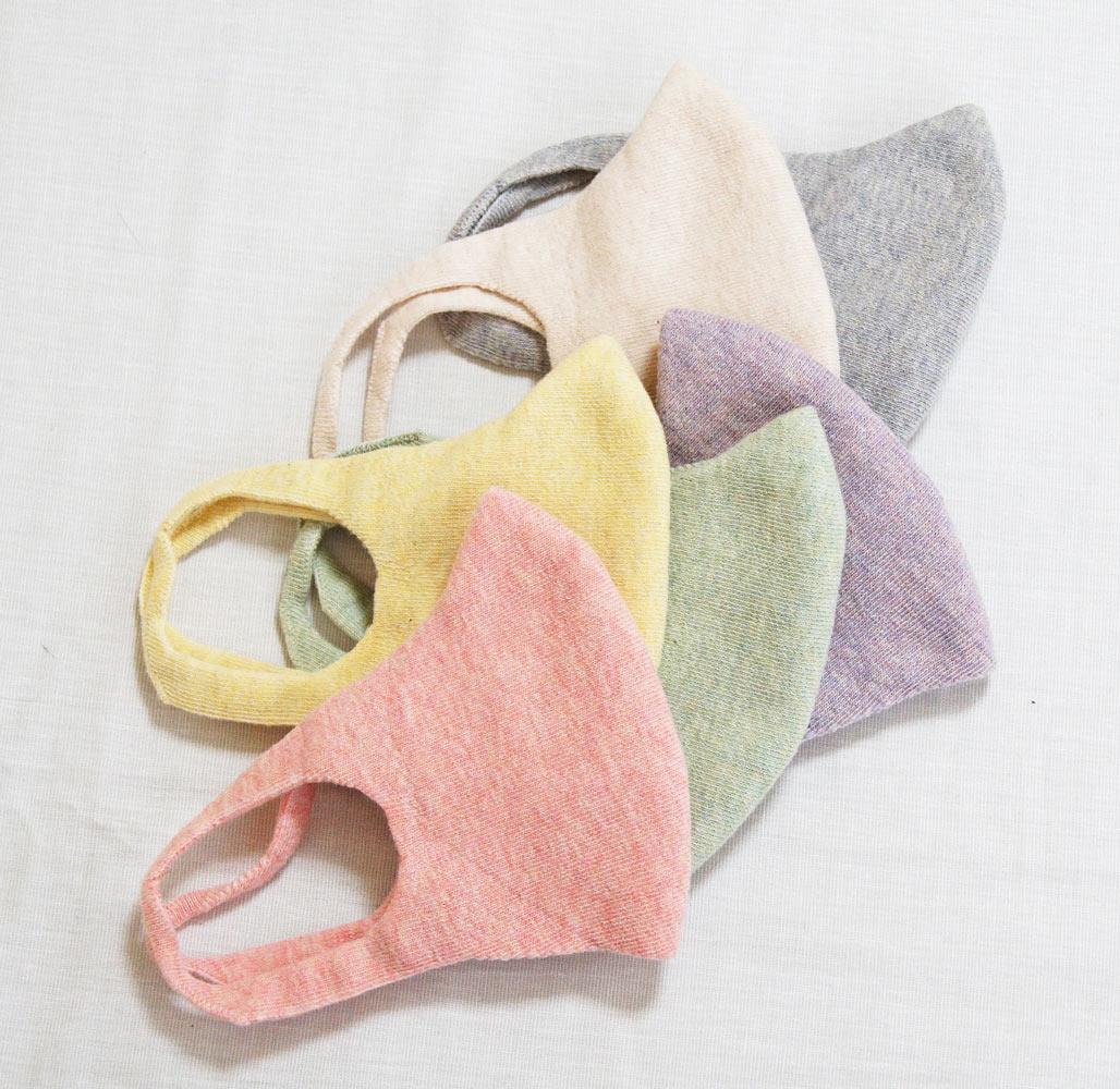 ボタニカルダイやさしくつつみマスク オーガニックコットン キッズ レディース メンズ