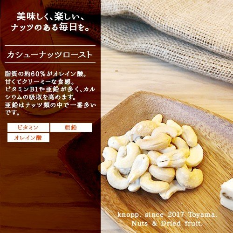 【メール便】カシューナッツ 80g 無添加 無香料 ナッツ ローストカシューナッツ