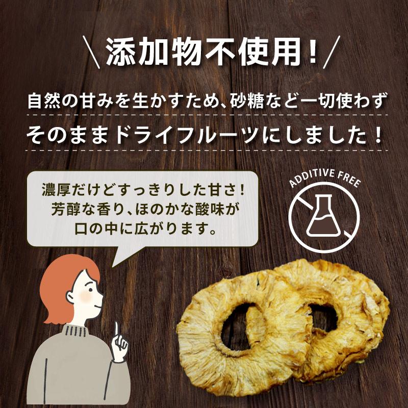 【メール便】無添加パイン 45g ドライフルーツ 乾燥果物