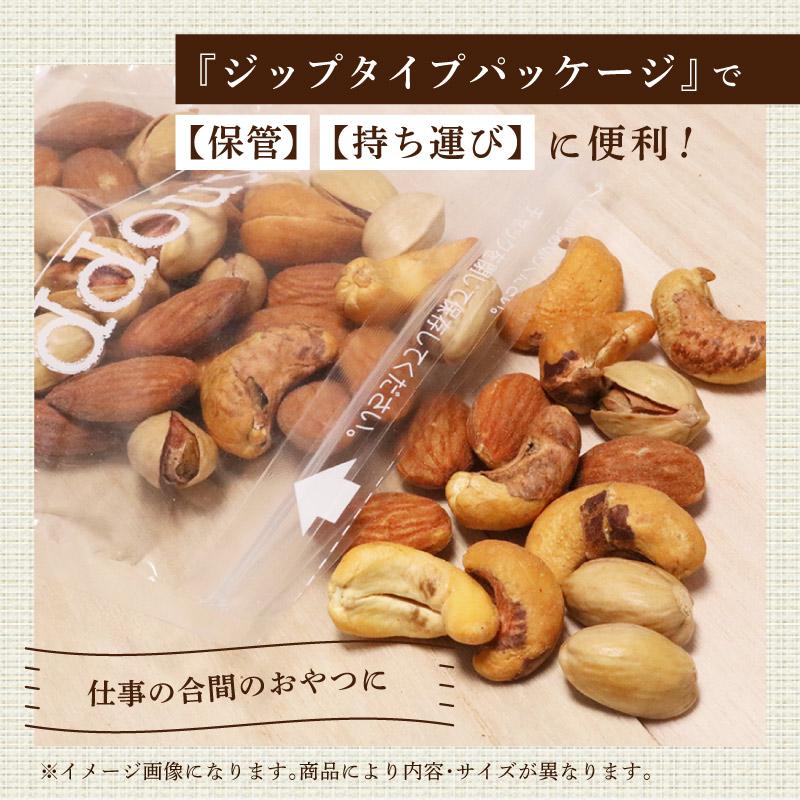 【メール便無料】燻製皮付きアーモンド 80g×3袋セット スモークアーモンド