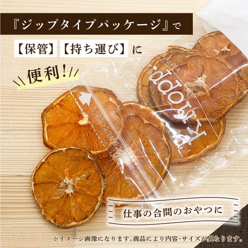 【メール便無料】無添加パイン 45g 5袋セット ドライフルーツ 乾燥果物【ポイント2倍】