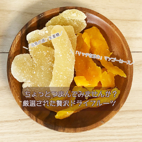 【メール便無料】クノップおためしセット アーモンド/ピスタチオ/くるみ/生姜糖/マンゴーピース 各20g