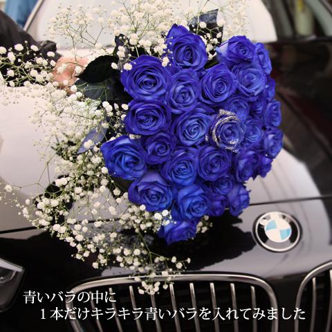 青いバラ 本数指定
