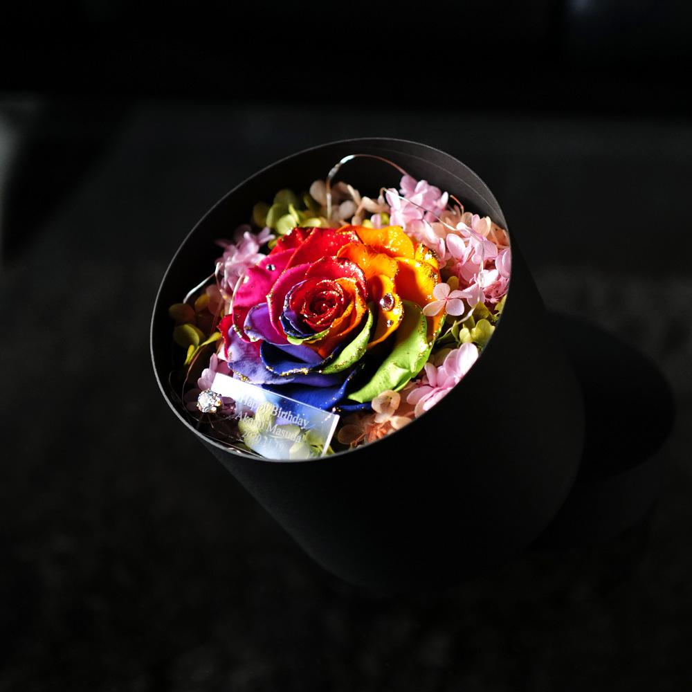 レインボーローズ プリザーブドフラワー LEDサークルBOX