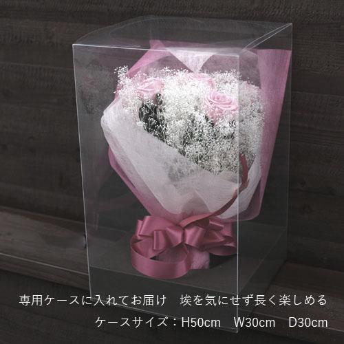 プリザーブドフラワー ピンクローズ10本とかすみ草の花束