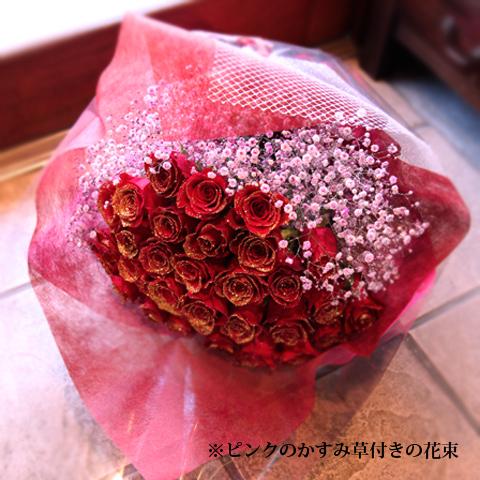 赤薔薇ゴールドラメ 20本の花束