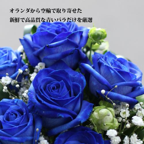 青いバラのミニアレンジメント