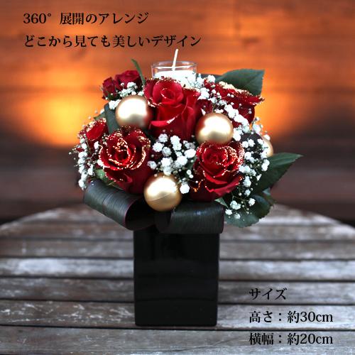 赤薔薇ゴールドラメ6本のキャンドルミニアレンジ