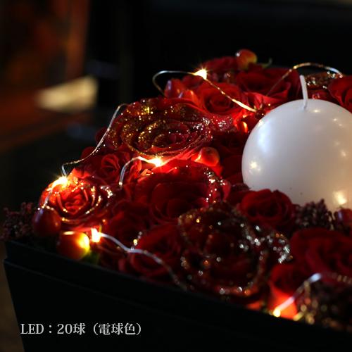 赤薔薇ゴールドラメのLEDBOXアレンジメント