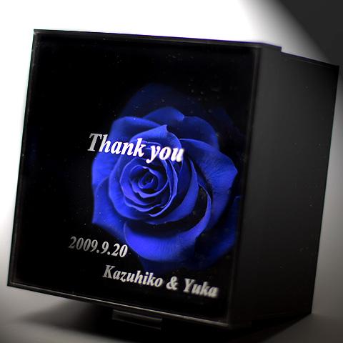 青いバラ プリザーブドフラワー メッセージ黒BOX